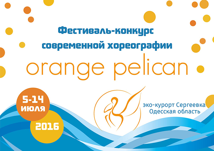 orange pelican afishe-small